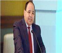 وزير المالية: تطبيق المرحلة الأولى لمنظومة «ACI» بالمنافذ البحرية