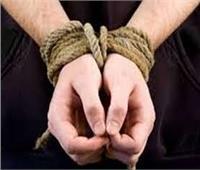 ضبط مرتكبي واقعة اختطاف شخص وطلب فدية