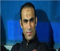 عبد الحفيظ: حققنا فوزًا مهمًّا أمام المقاولون.. ونثق في قدرات اللاعبين