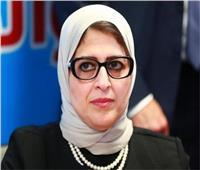 وزيرة الصحة: كلمة رئيس «البرلمان» للأطباء «طبطبت» على الأطقم الطبية
