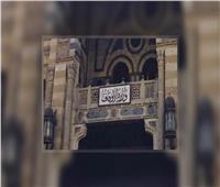 ننشر محاور مؤتمر الأوقاف.. «حوار الأديان والثقافات»