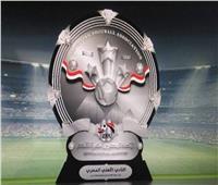 مواعيد مباريات اليوم بالدوري المصرى والقنوات الناقلة