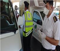 15 ألف شخص يسددون غرامات عدم إرتداء «الكمامات» خلال 24 ساعة