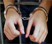 القبض على صانع «العملات المقلدة» بالزاوية الحمراء