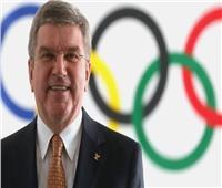 رئيس الأولمبية الدولية يؤكد إقامة أولمبياد طوكيو في موعدها