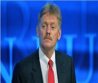 «الكرملين» ينفي تلقي روسيا دعوة لحضور قمة مجموعة السبع
