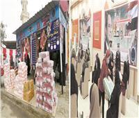 عيد الشرطة | «كلنا واحد» و«أمان» تحمي «الغلابة» من غلاء الأسعار