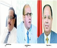 «ستاندرد تشارترد»: مصر بين كبار العالم اقتصادياً في «2030»