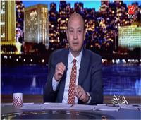 عمرو أديب: الإخوان هيعلنوا عن «كيان جديد» بنفس القيادات