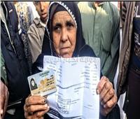 أهالي «هضبة أبو رواش» يطالبون بتقنين أوضاعهم
