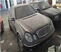 مزاد حكومي لسيارات الجمارك ٢ فبراير