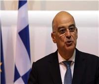 وزير الخارجية اليوناني: سيادة البلاد غير قابلة للتفاوض