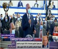 «الوزير»: «سيمنز» تهدي مصر 5 قطارات سريعة بـ 150 مليون دولار.. فيديو