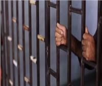 السجن المشدد لعامل بتهمة الاتجار في المخدرات