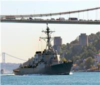 الدفاع الروسية: أسطول البحر الأسود يتعقب المدمرة الأمريكية «دونالد كوك»