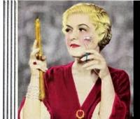 من أجل المال.. ماكدونيل يصنع أول أداة لتجاعيد الرموش عام 1931