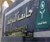 انطلاق أول مهرجان للطلاب الوافدين العرب «أون لاين» بـ «المنوفية»
