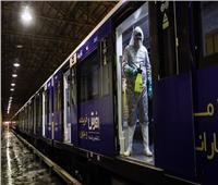 مترو الأنفاق: استمرار دفع الغرامة لغير الملتزمين بالكمامة