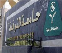 عادل مبارك: الموافقة على إنشاء جامعة المنوفية الأهلية