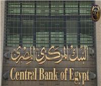 خبير اقتصادي: معدل التضخم في مصر أصبح تحت السيطرة |فيديو