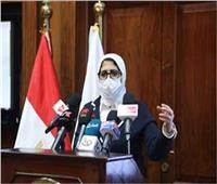 وزيرة الصحة: مصر أول دولة أفريقية تبدأ حملة التطعيم بلقاحات كورونا