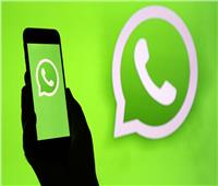 خطوات منع واتساب من حفظ الصور ومقاطع الفيديو تلقائيًا في هاتفك