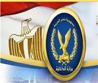 علاج ومساعدات تكريم ورعاية.. خدمات وزارة الداخلية في عيد الشرطة