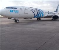 مصر للطيران تسير 51 رحلة لنقل أكثر من 5 آلاف راكب اليوم