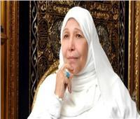 «موعدنا عند الحوض»| رسالة مؤثرة من ابنة عبلة الكحلاوي بعد وفاتها