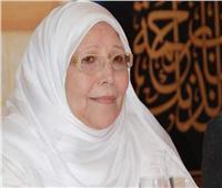 جامعة الأزهر تنعى الدكتورة عبلة الكحلاوي: وهبت حياتها للدعوة