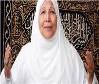 وصول جثمان عبلة الكحلاوي إلى مسجد الباقيات الصالحات بالمقطم