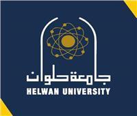 ختام فعاليات دورة إعداد وكتابة التقارير للعاملين بجامعة حلوان
