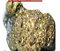 إحباط محاولة الاستيلاء على 4 أطنان أحجار تحتوي على خام الذهب