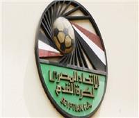 جدول مباريات دور الـ16 بكأس مصر