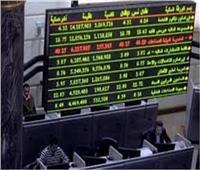 البورصة المصرية تخسر مليار جنيه بختام تعاملات الاثنين