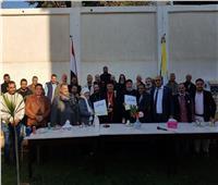 الأنبا بشارة يستقبل وفود المنظمة المصرية الدولية لحقوق الإنسان والتنمية