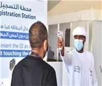 إصابات فيروس كورونا في الإمارات تتجاوز الـ«280 ألفًا»