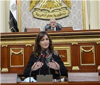 وزيرة الهجرة: لدينا 10 ملايين مصري مسجلين بالخارج.. والنسبة الأكثر بالسعودية