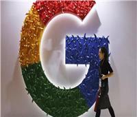 «جوجل» تحول منشآتها إلي مراكز لتلقي لقاح «كورونا»