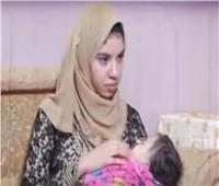 فيديو | والدة الطفلة المجردة من ملابسها: زوجي حيوان وبخيل