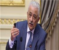 وزير التعليم: لا نية لإلغاء امتحانات التيرم الأول
