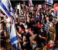 الشرطة الإسرائيلية تعتقل 13 بعد احتجاجات على إغلاق كورونا