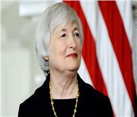 مجلس الشيوخ الأميركي يصادق على تعيين جانيت يلين وزيرة للخزانة