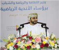 ذي يزن آل سعيد: دمج قطاعات الثقافة والرياضة والشباب في عُمان