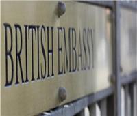السفير البريطاني: توسيع استثمارات شركاتنا في السوق المصري ضرورة