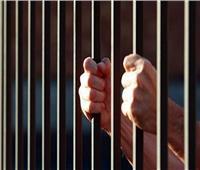 حبس المدير المزور بالشرقية 6 اشهر