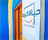 ننشر أسماء 65 قرية بقنا ضمن المرحلة الثانية من مبادرة حياة كريمة..خاص
