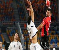 تعرف على قائمة منتخب مصر لكرة اليد لمباراة الدنمارك