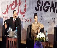 مينا مسعود يكشف تفاصيل دوره بفيلم «في عز الضهر»