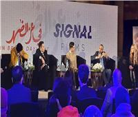 مرقس عادل: مينا مسعود يقدم «أكشن عالمي» بفيلم «في عز الضهر»